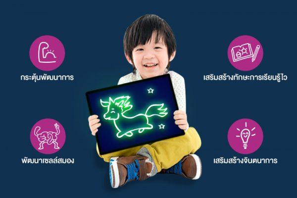magic light กระดานวาดรูป led สำหรับเด็ก